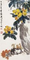 曹简楼 枇杷 立轴 设色纸本 - 4273 - 中国书画 - 2006秋季文物艺术品展销会 -收藏网