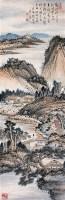 云白山青图 立轴 设色纸本 - 陈半丁 - 中国书画 - 第53期精品拍卖会 -收藏网