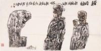 坐悟图 镜心 设色纸本 - 杨晓阳 - 中国当代水墨 - 2006秋季拍卖会 -收藏网