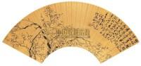 墨梅 扇面 水墨纸本 - 139994 - 中国书画 - 第55期中国艺术精品拍卖会 -收藏网