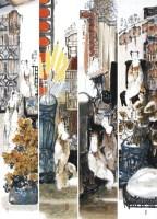 消夏图 四屏 设色纸本 -  - 当代书画名家精品专场 - 2008春季拍卖会 -收藏网