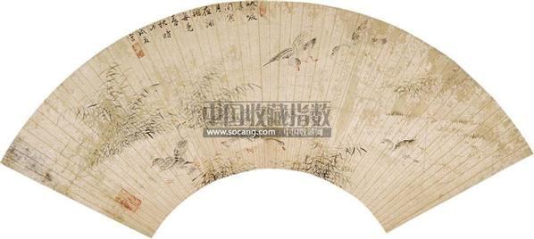 芦雁图 扇面 设色冷笺 -  - 中国书画(一) - 2011春季拍卖会 -收藏网