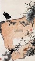 潘天寿 蝴蝶寿石 立轴 -  - 《四妙堂》藏中国近现代书画 - 2007年秋季艺术品拍卖会 -收藏网