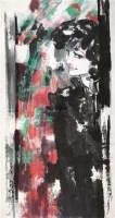 花样年华 镜框 设色纸本 - 3950 - 岭南名家书画 - 中原秋韵艺术品拍卖会 -收藏网