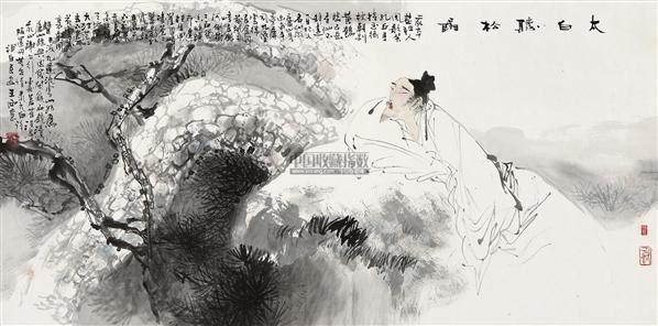 太白听松图 镜片 设色纸本 - 5525 - 中国书画(二) - 2012迎春艺术品拍卖会 -收藏网