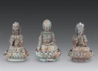 明 铜释迦三圣像 -  - 古董珍玩(二) - 2006秋季艺术珍品拍卖会 -收藏网