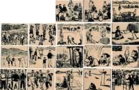 新旧光景 纸本版画 - 133195 - 中国油画 雕塑专场 - 2008年迎春艺术品拍卖会 -收藏网