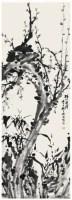 符铸  花卉 设色纸本 立轴 - 符铸 - 中国书画 - 青莲阁2011年四季书画拍卖会 -收藏网