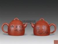 范曾 紫砂胖泰权壶 -  - 杂项 玉石 - 2011年春季拍卖会 -中国收藏网