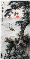 齐金平 一帆风顺 立轴 - 齐金平 - 中国书画 - 2007年金秋拍卖会 -收藏网