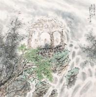 溪山清逸图 立轴 设色纸本 - 王明明 - 中国书画、西画 - 2011季度拍卖会第二期 -中国收藏网