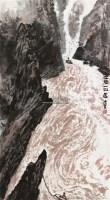 千里江陵 镜片 - 王维宝 - 中国书画 - 四季嘉德拍卖会(七) -收藏网