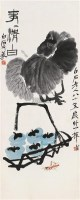 事事清白 - 116087 - 中国书画二 - 2010春季大型艺术品拍卖会 -收藏网