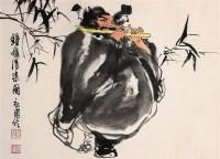 毛國倫 人物 - 毛国伦 - 书画专场下 - 2010年春季书画专场拍卖会 -收藏网