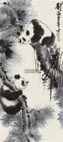 熊猫图 镜片 设色纸本 - 刘海粟 - 名家书画精品专场 - 2011年春拍艺术品拍卖会 -中国收藏网
