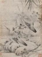 眠鸭图 立轴 水墨纸本 -  - 中国书画(一) - 第17期精品拍卖会 -收藏网