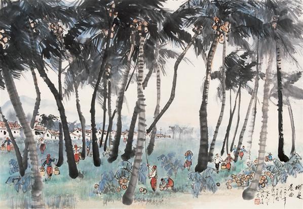椰林晨曲 镜心 设色纸本 - 1356 - 中国当代水墨 - 2006秋季拍卖会 -收藏网