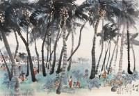 椰林晨曲 镜心 设色纸本 - 杨之光 - 中国当代水墨 - 2006秋季拍卖会 -收藏网
