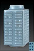 天蓝釉八卦琮式瓶 -  - 瓷器 玉石 - 2007春季艺术品拍卖会 -收藏网