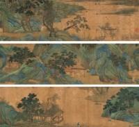 山林归隐图 手卷 设色绢本 -  - 中国古代书画 - 2006秋季拍卖会 -收藏网