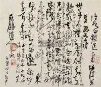 书法 镜片 - 高二适 - 中国书画 - 2011春季拍卖会 -中国收藏网