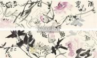 花鸟长卷 手卷 设色纸本 - 119538 - 中国当代水墨 - 2011年春季拍卖会 -收藏网