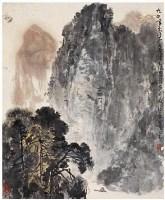 九曲行舟 - 杨启舆 - 中国书画 - 2007春季拍卖会 -收藏网