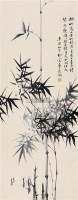 墨竹 - 柳子谷 - 中国近现代书画(一) - 2007春季拍卖会 -收藏网