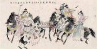 竞技图 镜心 - 王野翔 - 中国书画 - 2006迎春书画拍卖会 -收藏网
