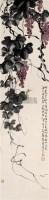 硕果累累 立轴 设色纸本 - 孙奇峰 - 中国书画 - 2007年春季艺术品拍卖会 -收藏网