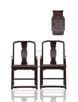 红木南官帽椅一对 -  - 古典家具专场 - 中矿拍卖有限公司春季艺术品拍卖会 -收藏网