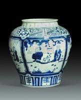 青花开光八仙罐 -  - 瓷器杂项 - 2010春季艺术品拍卖会 -收藏网
