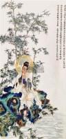 观音 立轴 纸本 - 任重 - 中国书画 - 2011当代艺术品拍卖会 -收藏网