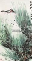 初春曲 立轴 - 4428 - 中国书画 - 四季嘉德拍卖会(七) -收藏网