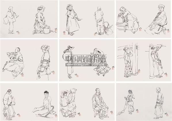 人物册页 册页 纸本 - 114744 - 中国书画 - 2011当代艺术品拍卖会 -收藏网