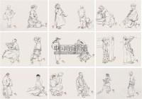 人物册页 册页 纸本 - 刘大为 - 中国书画 - 2011当代艺术品拍卖会 -收藏网