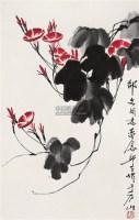 牵牛花 立轴 设色纸本 - 4003 - 中国书画 - 第55期中国艺术精品拍卖会 -收藏网