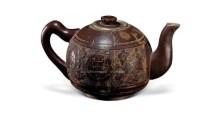 椰壳茶壶 -  - 中国古董家具及书画 - 2011年春季拍卖 -收藏网