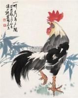 大吉图 立轴 设色纸本 - 126813 - 中国书画 - 第117期月末拍卖会 -收藏网