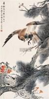 鹰 立轴 设色纸本 - 戴元俊 - 中国书画(二) - 2006年秋季艺术品拍卖会 -收藏网