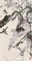 双鸟紫藤 镜心 设色纸本 - 123621 - 中国书画 - 中国书画及艺术品拍卖会 -收藏网