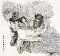 人物 镜片 - 王有政 - 中国书画 - 2011年首屇艺术品拍卖会 -收藏网