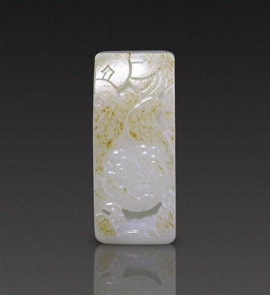 金蟾皮带扣 - - 玉石雕刻