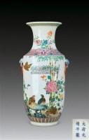 粉彩竹报平安纹赏瓶 -  - 中国瓷器、杂项 - 2011夏季艺术品拍卖会 -收藏网