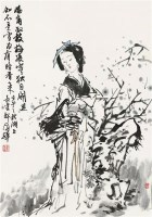 仕女 立轴 设色纸本 - 刘国辉 - 中国书画二 - 2011秋季艺术品拍卖会 -收藏网