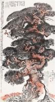 万古长青 镜片 纸本 - 116015 - 中国书画(一) - 2011年春季拍卖会 -收藏网
