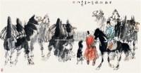 人物 镜心 设色纸本 - 114744 - 中国书画 - 2007春季中国书画拍卖会 -收藏网