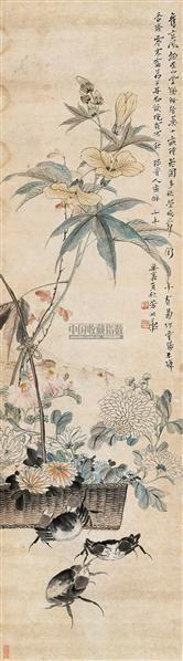 姚华(1876-1930)菊花螃蟹图 - 71560 - 中国书画(二) - 2007秋季艺术品拍卖会 -收藏网