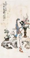 人物 立轴 设色纸本 - 顾炳鑫 - 中国近现代书画 - 2011秋季拍卖会 -中国收藏网
