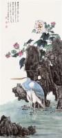 花鸟 立轴 设色纸本 - 谢稚柳 - 中国书画 - 2011年春季拍卖会(329期) -收藏网